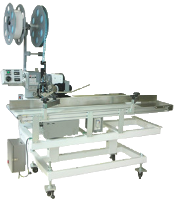 Machine3